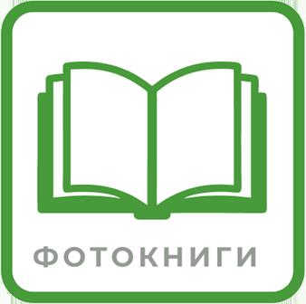 Полиграфическая печать в Одессе